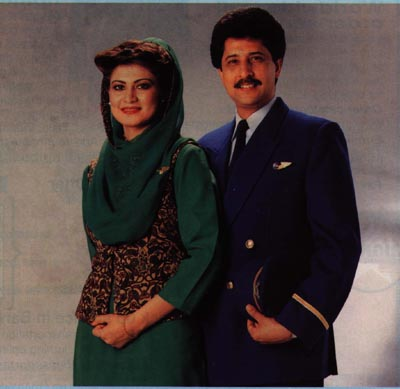 Air Hostess Jobs in Pia http://www.pakistaniaviation.com/photopiapeople.htm